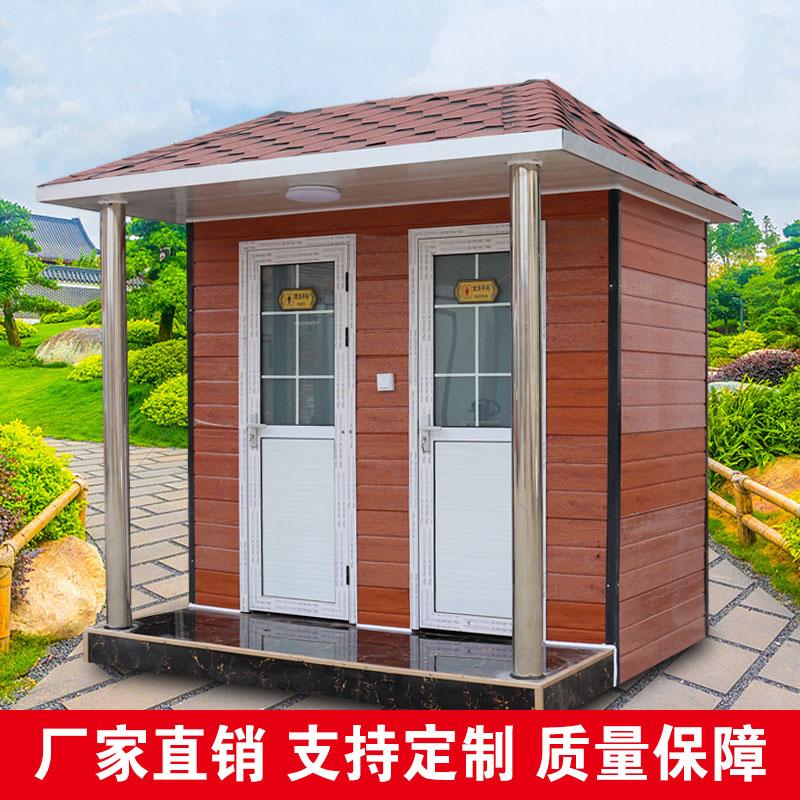 WCE-YL80215 园林景观厕所