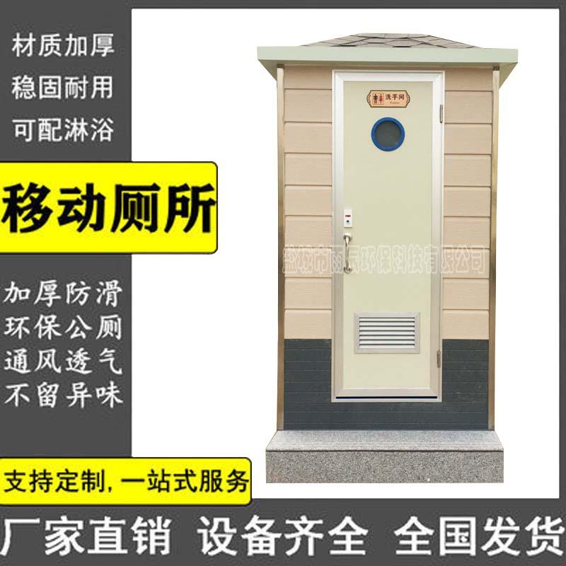 WCE-YL80216 园林景观厕所