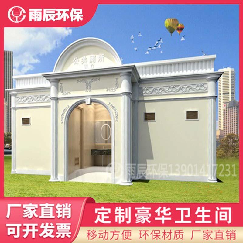 WCE-OS70201 欧式风格厕所