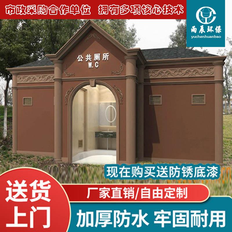 WCE-OS70202 欧式风格厕所