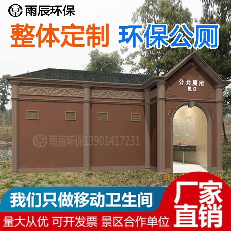WCE-OS70207 欧式风格厕所
