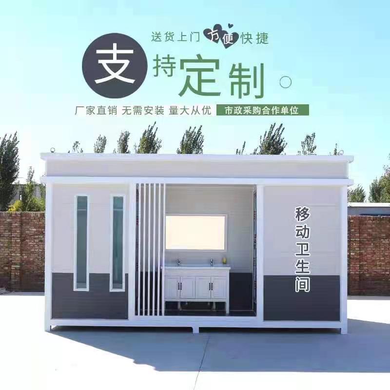 WCE-CS60201 现代城市厕所