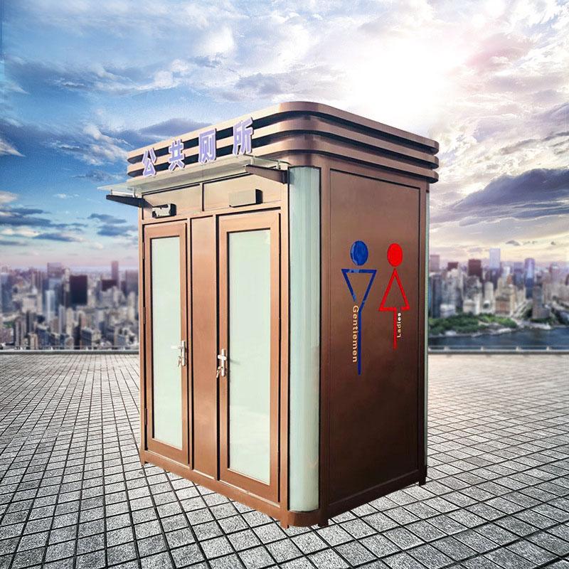WCE-CS60202 现代城市厕所