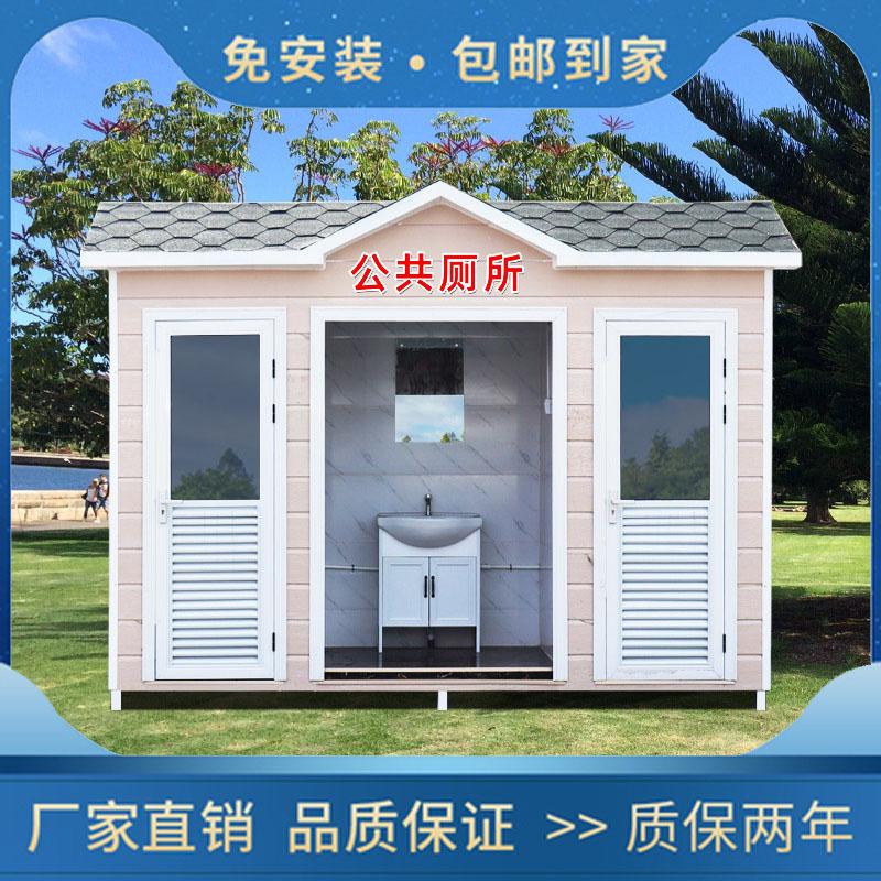 WCE-JS40201 经济适用厕所