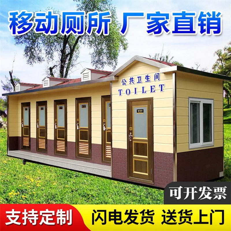 WCE-JS40210 经济适用厕所