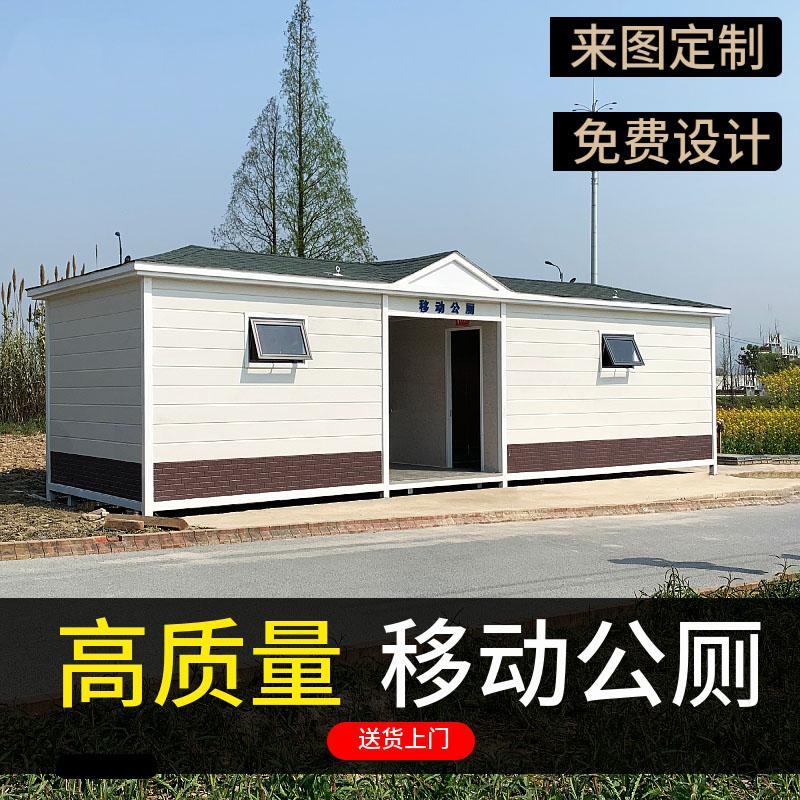 WCE-JS40202 经济适用厕所