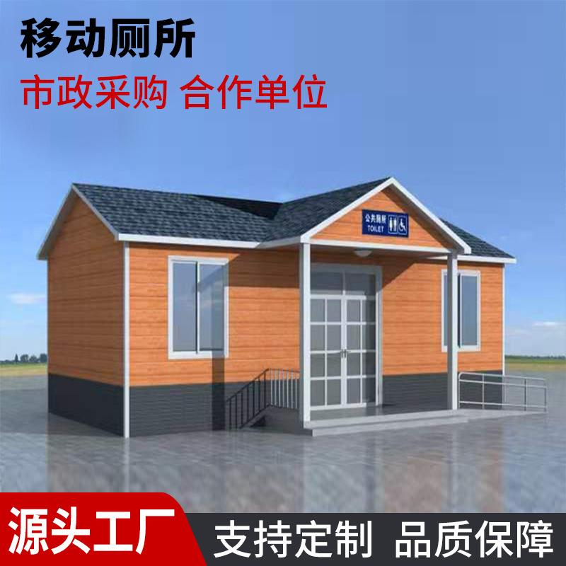 WCE-JS40203 经济适用厕所