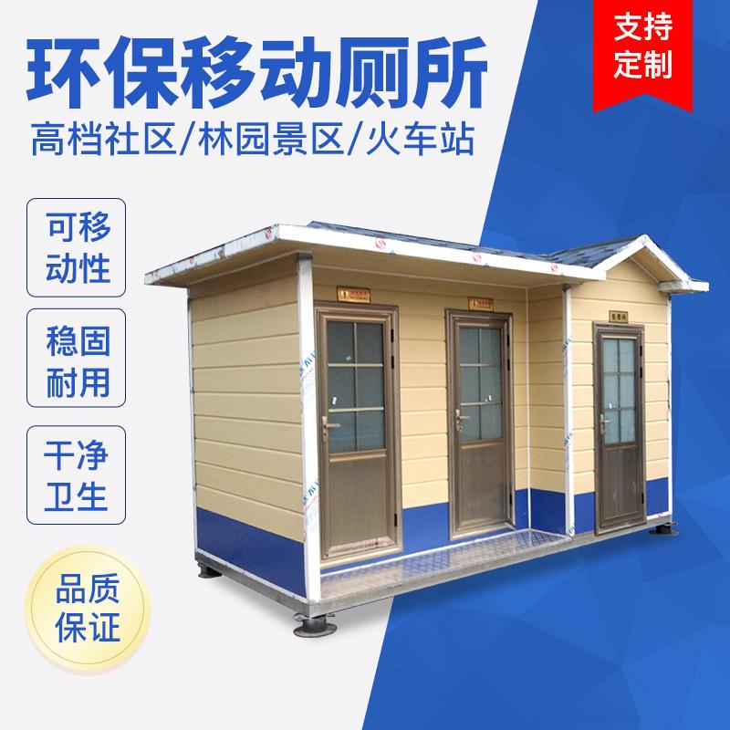 WCE-JS40206 经济适用厕所