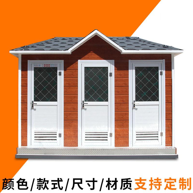 WCE-JS40208 经济适用厕所
