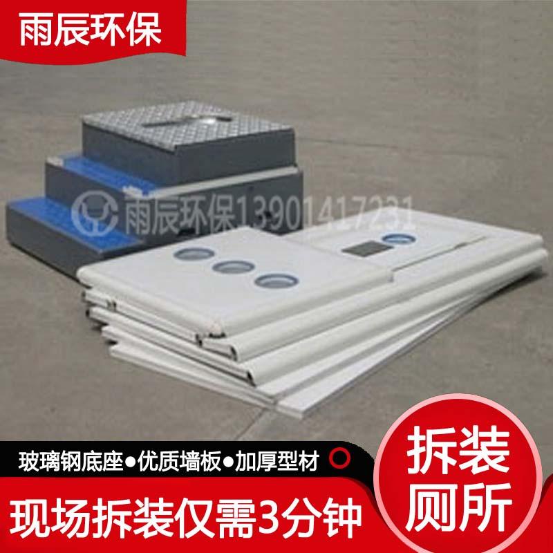 WCM-JH10101-1 净化板1米储粪型厕所