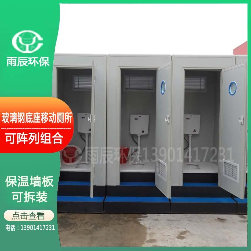 WCM-JH10103 净化板1米水冲厕所