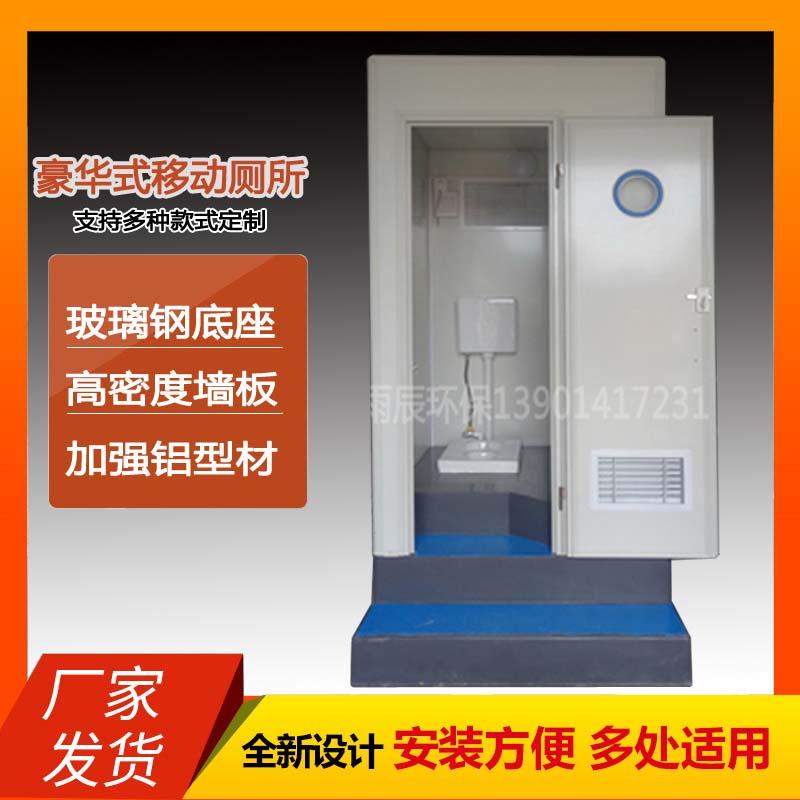 WCM-JH12123 净化板1.2米单体水冲厕所