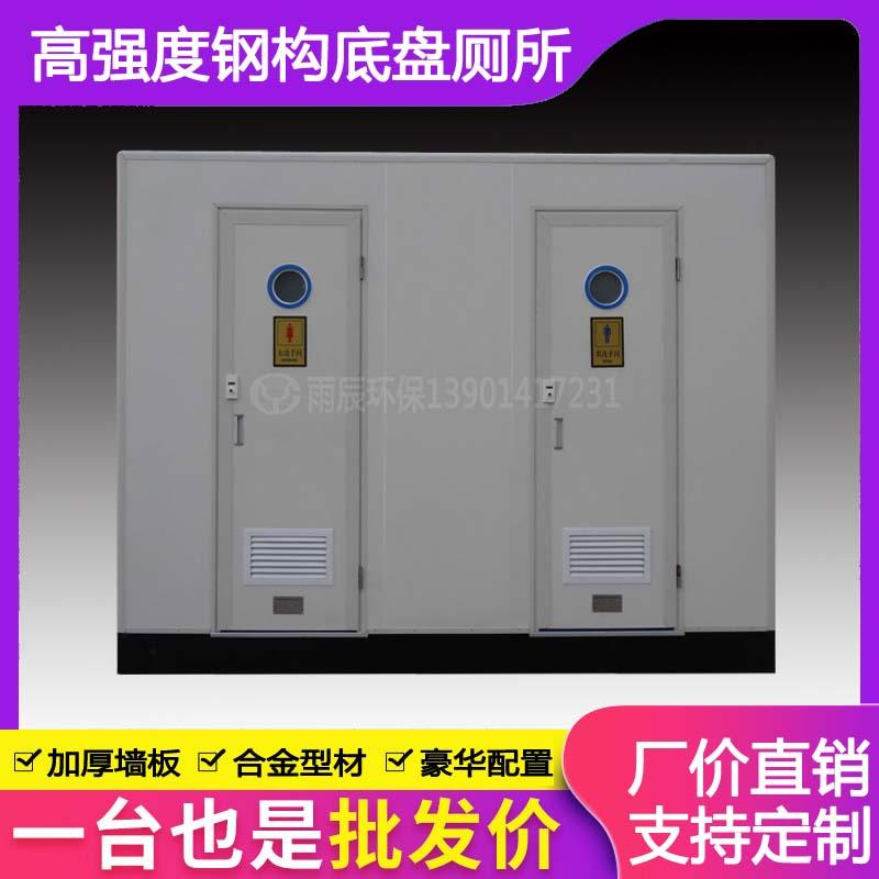 WCM-JH30153 净化板1.5米双体水冲厕所