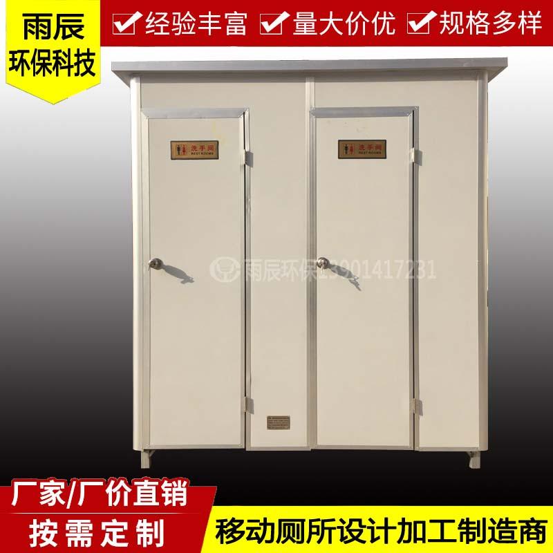 WCM-JY20103 彩钢板双体水冲厕所