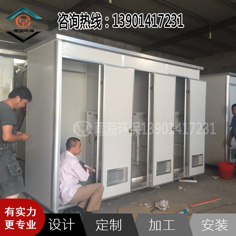 WCM-JY30103 彩钢板三连体水冲厕所