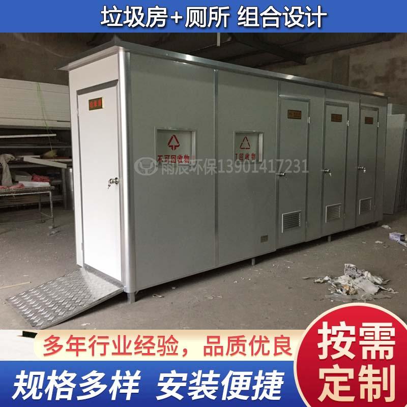 WCM-JY50103-2 彩钢板垃圾房厕所