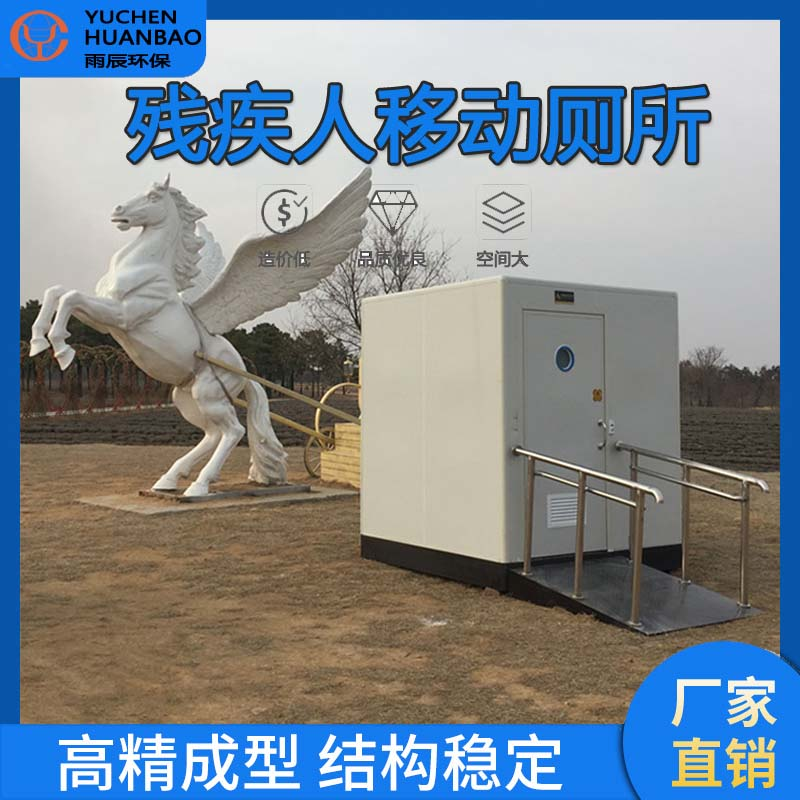 WCM-JH20203-QJ 净化板残疾人厕所