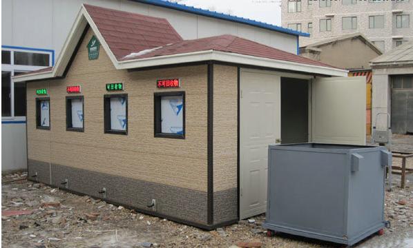 环保垃圾房