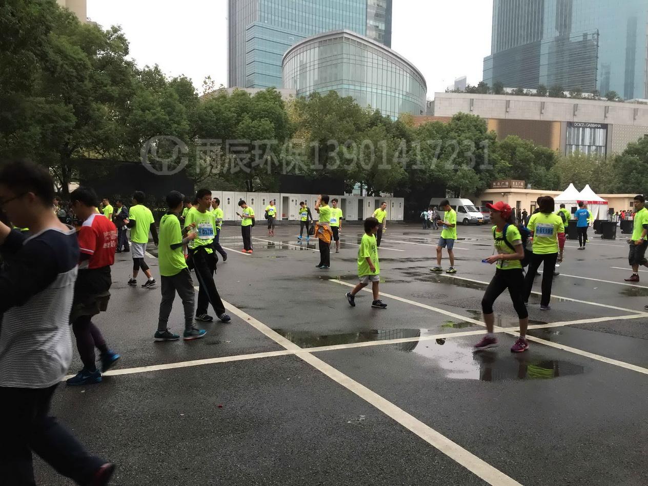 上海第二十届全民健身节